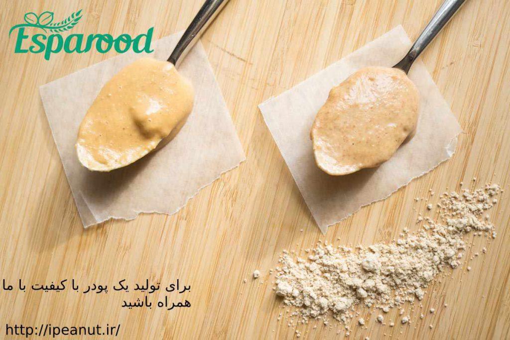 تولید پودر بادام زمینی